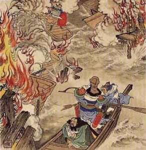 sanguo-yan-yi-(edition-shanghai)